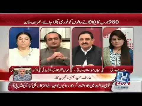 Arif Hameed Bhatti Left Imran Laghari Speechless