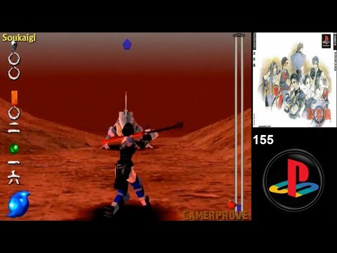 PS1 Games You Probably Don't Know About it  or You Never Play!! (PART 4)