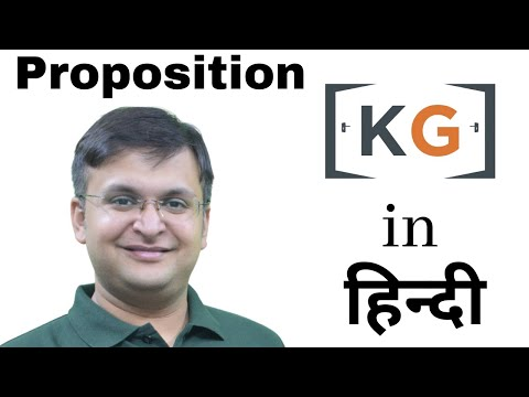 Proposition | Discrete Mathematics- part 1