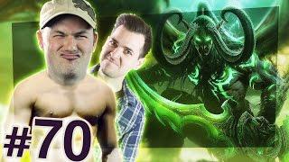 World of Warcraft: Legion #70 - Force Skin