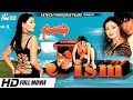 JISM (FULL MOVIE) - OFFICIAL PAKISTANI MOVIE Mp3
