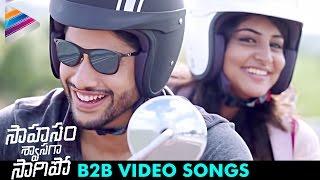 Saahasam Swaasaga Saagipo Movie Back 2 Back Video Songs | Naga Chaitanya | AR Rahman | Telugu Movie