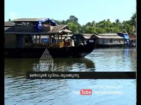 Tourism promotion council ready for welcoming tourism season | 1000 രൂപയ്ക്ക് ഉഗ്രന് വിനോദയാത്ര