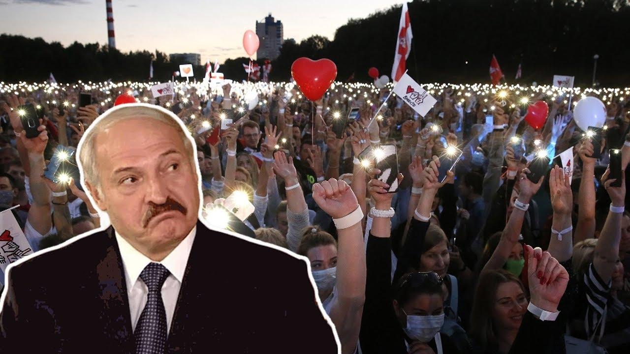 Народ Белоруссии против диктатуры