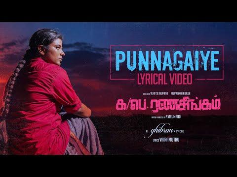 Punnagaiye Lyrical Video Song | Ka Pae Ranasingam | Vijay Sethupathi, Aishwarya |Ghibran|P Virumandi