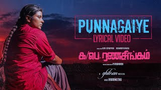 Punnagaiyae Lyrical Video - Ka Pae Ranasingam | Vijay Sethupathi, Aishwarya