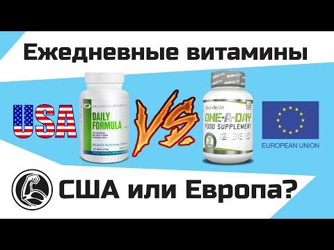 Universal Daily Formula и BiotechUSA One-a-day СРАВНЕНИЕ ЕЖЕДНЕВНЫХ ВИТАМИН
