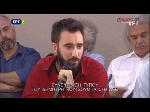 Αγνοεί ο Κουτσούμπας ότι το ΚΚΕ ΔΕΝ ακυρώνει πλειστηριασμούς στη Θεσσαλονίκη?