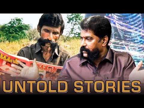Veerappan sold the