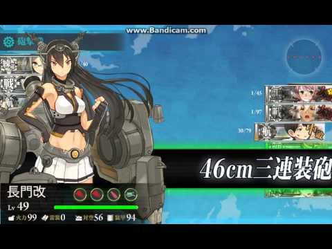 [Kantai Collection] Mimicking PVP fleets