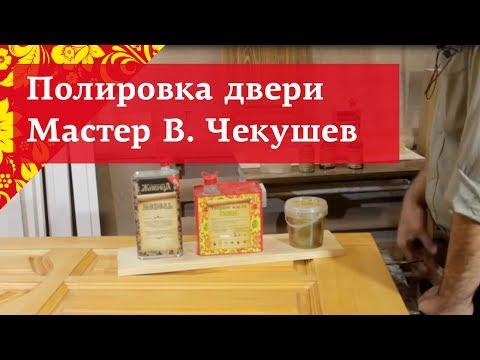 Видео Мебель россии каталог мери
