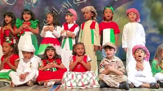 Ajyal Al Falah KG Department   National Day 2019