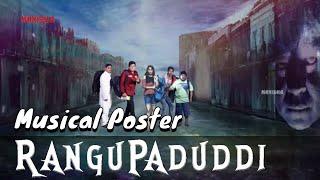 Rangupaduddi Musical Poster | Ali, Raghu Babu, Dhanraj, Jabardasth Apparao, Shaking Seshu, Heena |