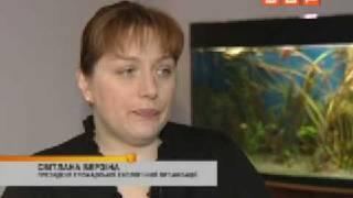 Перед покупкой квартиры проверьте ее экологичность(Источник - http://ubr.ua/ Большинство квартир, мягко говоря, не слишком пригодны для жизни, утверждают экологи...., 2009-02-12T15:37:50.000Z)