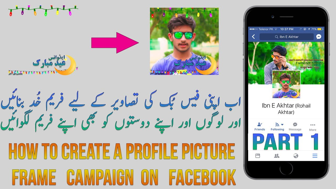 How to Create a Profile Picture Frame Campaign on Facebook ...