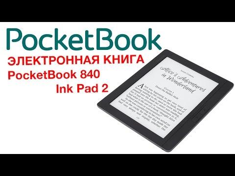 Приложения в Google Play Для чтения электронных книг