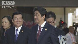 """築けるか""""中国包囲網"""" 総理、東アジアサミットへ(15/11/20)"""