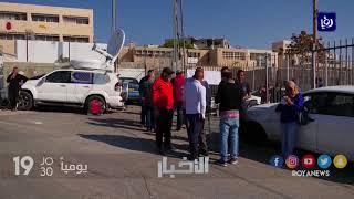 تعليق الدوام في مدارس العيسوية بالقدس بسبب اقتحامات الاحتلال المستمرة - (17-10-2017)
