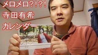 よろしければチャンネル登録お願いします。 コチラ→ http://www.youtube...