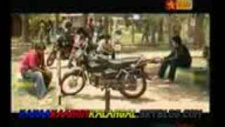 kana kaanum kalangal  song in farewell day.3gp
