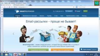 WMmail ru - сервис почтовых рассылок, заработок в интернет!