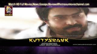 Kutty Srank Malayalam movie info 2010