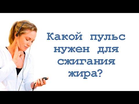 Причины и лечение высокого пульса