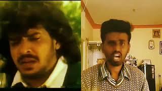 Kannada Dubsmash Upendra preethse emotional dubsmash