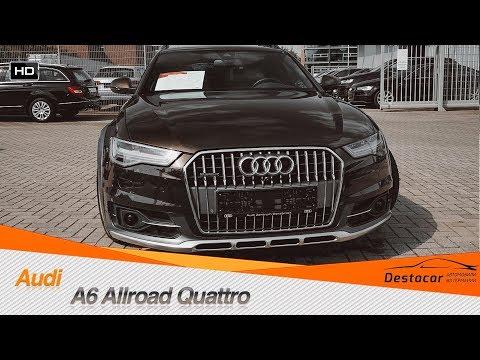 Осмотр Audi A6 Allroad Quattro