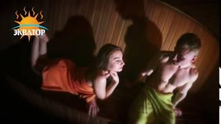 Сауна с девочками и мальчиками в Омске видео