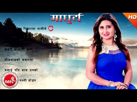 Anju Panta - Madhurya | New Song 2017 Audio Jukebox Album