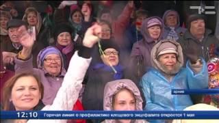 В Тюменской области дан старт патриотическим акциям