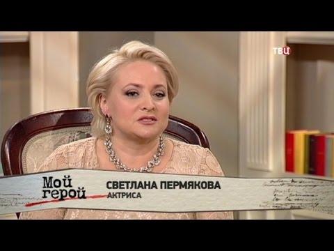 Светлана Пермякова похудела: фото до и после, секреты