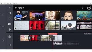 학교문화예술교육 온라인 콘텐츠 '편집'방법(모바일 기기…