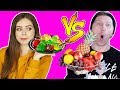 ОБЫЧНАЯ ЕДА ПРОТИВ МАРМЕЛАДА Челлендж Афинка против Эльфика Real Food vs Gummy Food 🐞 Эльфинка