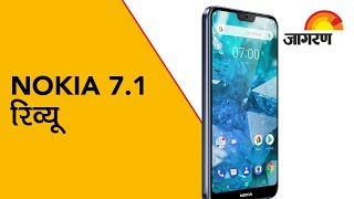 Nokia 7.1 Review: Upper End Of Affordable Smart Phones