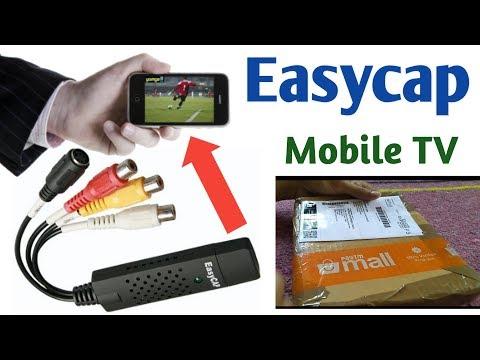 Easycap Setup। Easycap USB Audio Video Capture Device Connect With Smart Phone