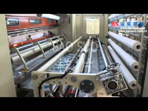 YD-PL400C High Speed Converting Line