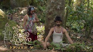 Kohollawe Dewathavi | Episode 36 - (2021-04-01) | ITN Thumbnail