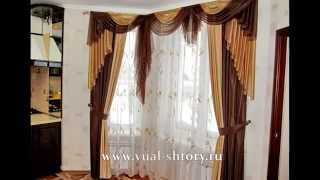 Дизайн и пошив штор в Новосибирске(Мастерская текстильного дизайна «Victoria» Дизайн и пошив штор в Новосибирске. Наш сайт- http://www.vual-shtory.ru/ Группа..., 2015-07-05T11:39:58.000Z)
