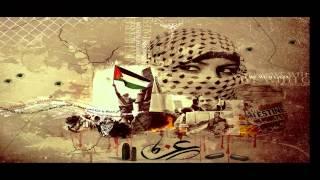 Pardonne Moi Palestine.