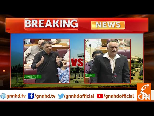 PTI's Asad Umar Vs PPP's Syed Khurshid Shah | GNN