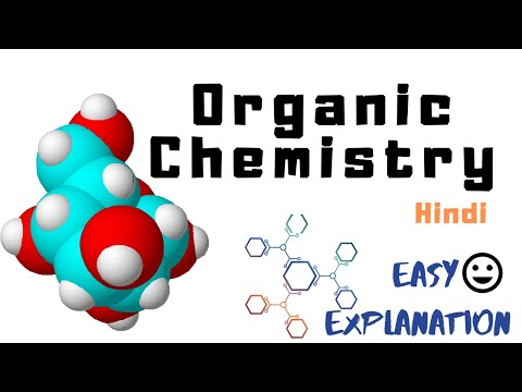 organic chemistry - 1 , (introduction) | HINDI