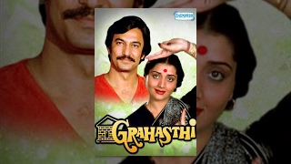 Grahasthi {HD} - Hindi Full Movie - Yogeeta Bali - Ashok Kumar - Bollywood Movie
