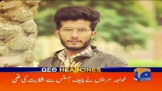 Geo Headlines - 08 AM - 18 June 2018
