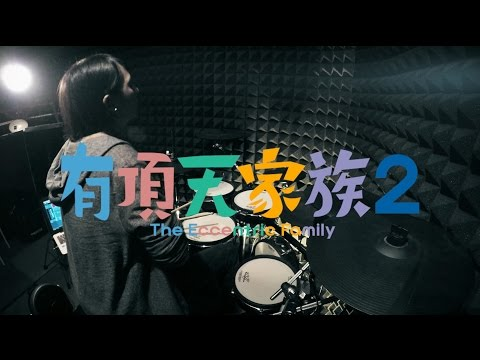 【有頂天家族2】fhána - ムーンリバー を叩いてみた/Uchouten Kazoku The Eccentric Family 2 ED Moon River Full Drum Cover