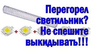 видео ПОЧЕМУ ПЕРЕГОРАЕТ СВЕТОДИОДНАЯ ВЫВЕСКА.