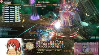 Omega 4 Exdeath phase 1 first clear - War PoV