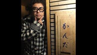 9年連続三ツ星!日本料理『かんだ』秋山具義的グルメレポ!