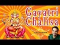 Gayatri Chalisa By Suresh Wadkar I Full Audio Songs Juke Box